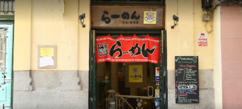 Restaurante Japones Teppanyaki Karuga Ramen en Madrid